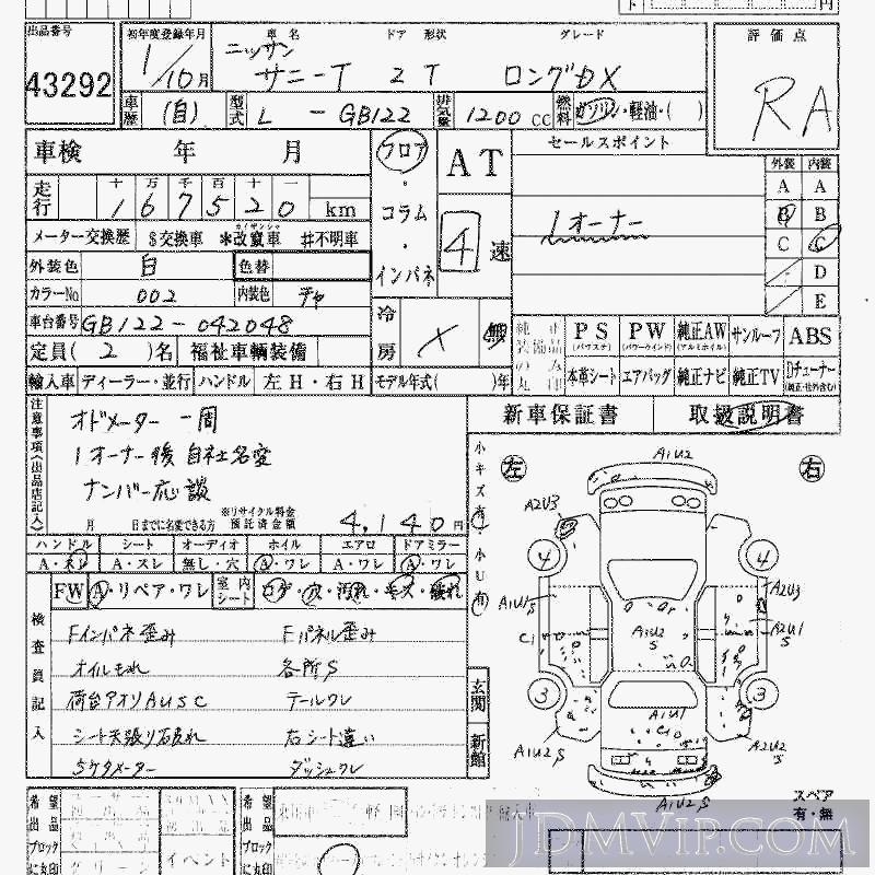 1989 NISSAN SUNNY TRUCK DX_L GB122 - 43292 - HAA Kobe