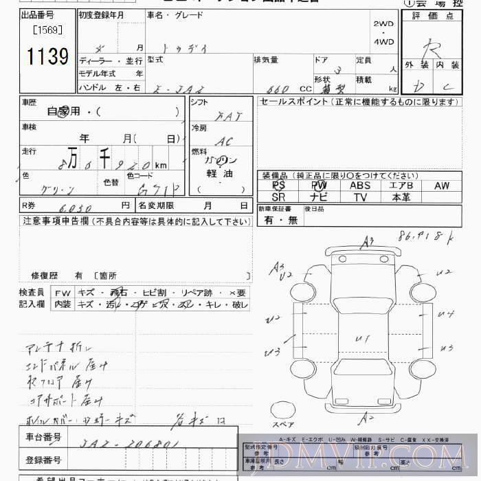 1992 HONDA TODAY  JA2 - 1139 - JU Tokyo