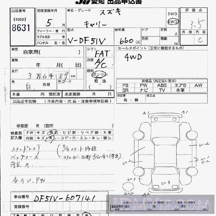 1993 SUZUKI CARRY VAN 4WD DF51V - 8631 - JU Aichi