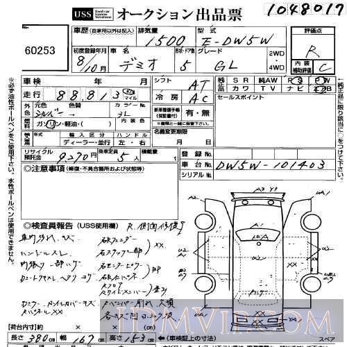 1996 MAZDA DEMIO GL DW5W - 60253 - USS Yokohama