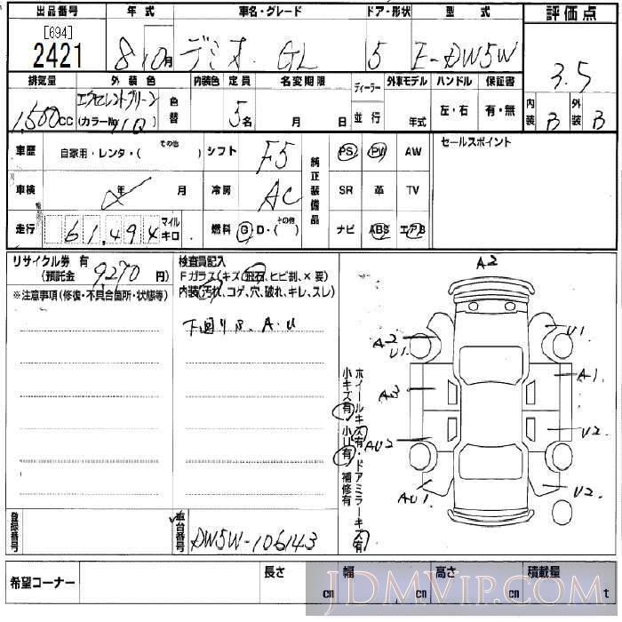 1996 MAZDA DEMIO GL DW5W - 2421 - BCN