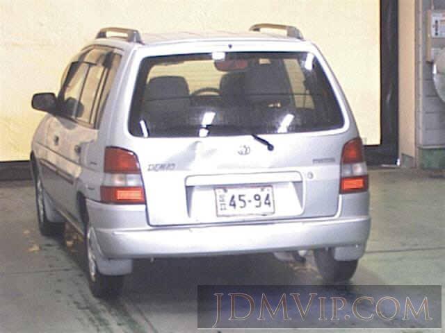 1996 MAZDA DEMIO  DW5W - 5005 - JU Chiba