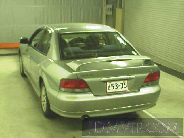 1996 MITSUBISHI GALANT VR-G EA1A - 1119 - JU Saitama