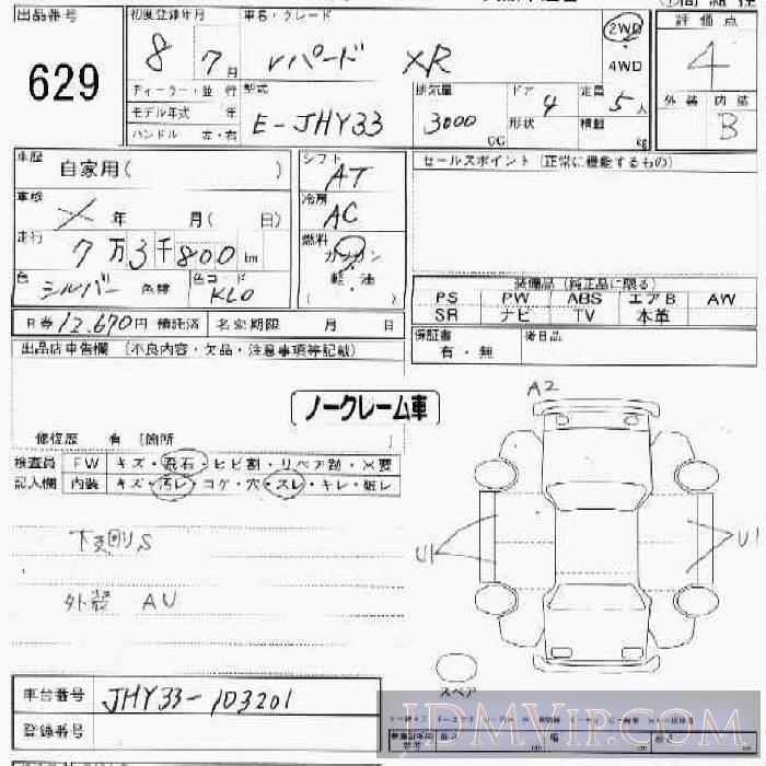 1996 NISSAN LEOPARD 4D_XR JHY33 - 629 - JU Ishikawa