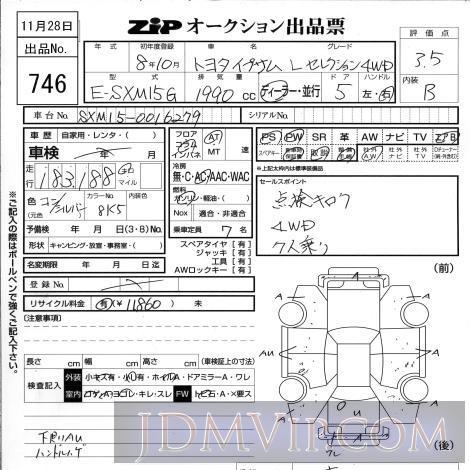 1996 TOYOTA IPSUM L4WD SXM15G - 746 - ZIP Osaka