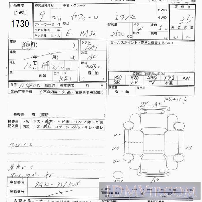 1997 NISSAN CEFIRO 20 PA32 - 1730 - JU Tokyo