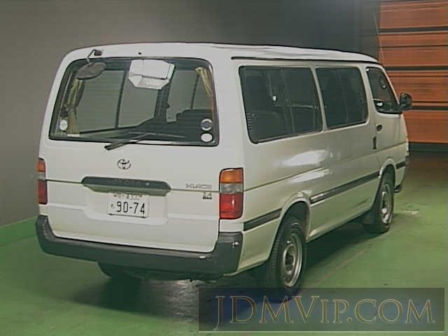 1997 TOYOTA HIACE DX RZH111G - 3323 - CAA Tokyo