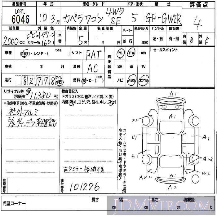 1998 MAZDA CAPELLA WAGON SE GWER - 6046 - BCN