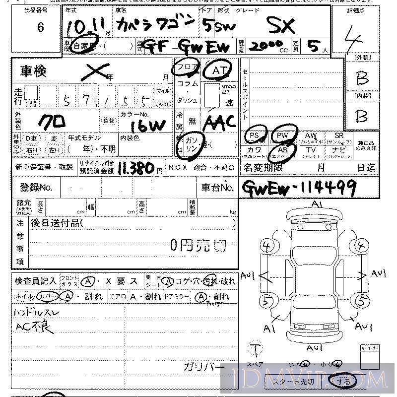 1998 MAZDA CAPELLA WAGON SX GWEW - 6 - LAA Kansai