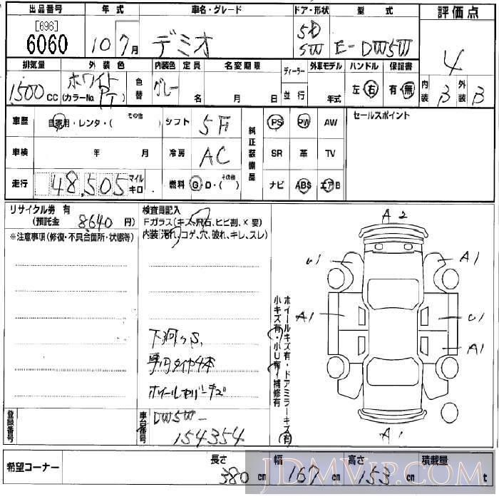 1998 MAZDA DEMIO  DW5W - 6060 - BCN