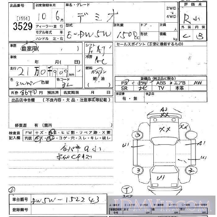 1998 MAZDA DEMIO  DW5W - 3529 - JU Tochigi
