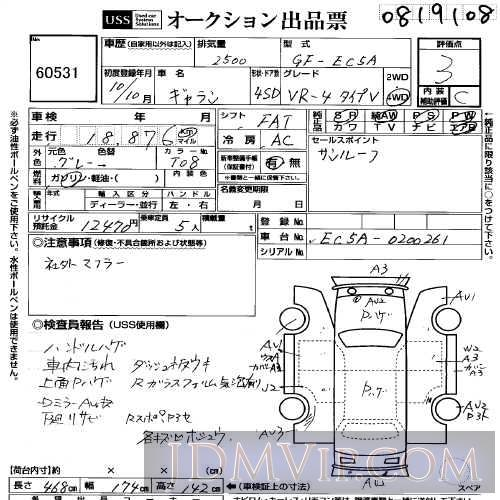 1998 MITSUBISHI GALANT VR_4V EC5A - 60531 - USS Yokohama