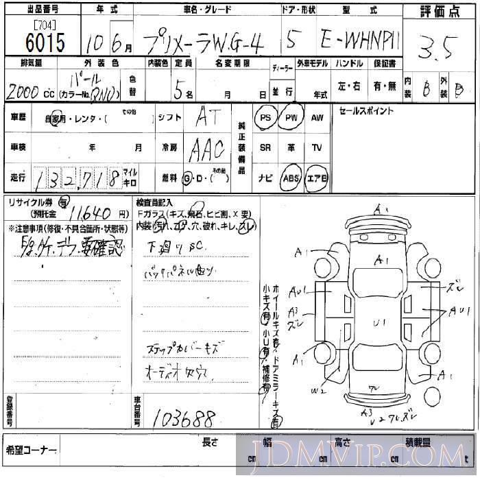 1998 NISSAN PRIMERA WAGON G-4 WHNP11 - 6015 - BCN