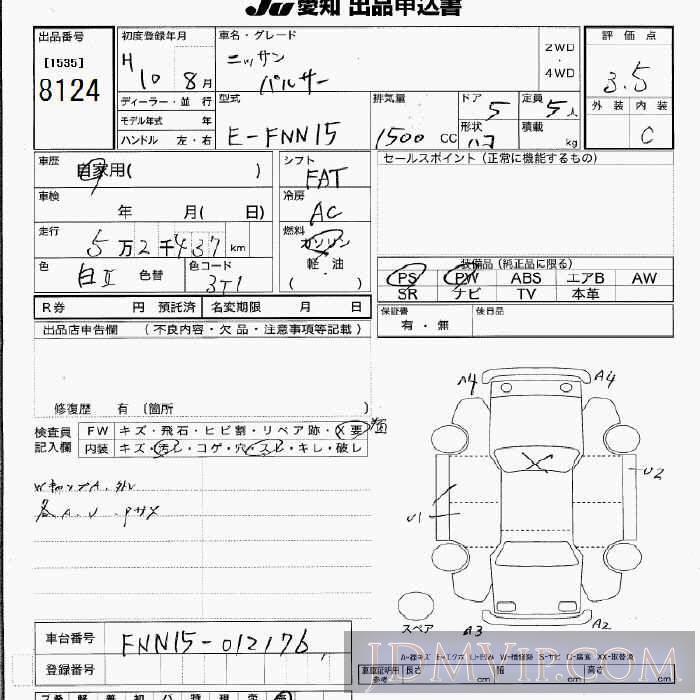 1998 NISSAN PULSAR  FNN15 - 8124 - JU Aichi