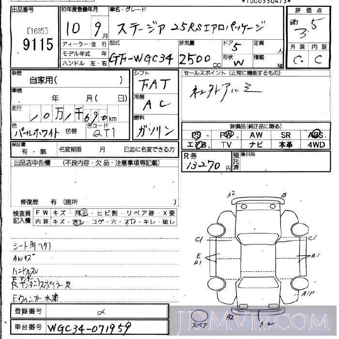 1998 NISSAN STAGEA 25X WGC34 - 9115 - JU Fukuoka