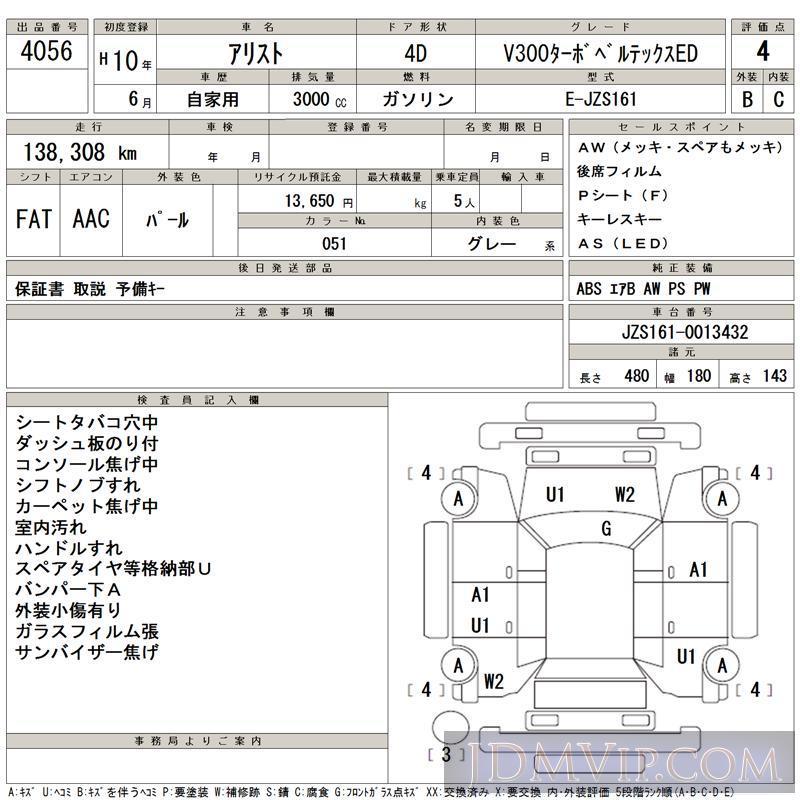 2003 TOYOTA IPSUM 240I ACM21W - 4056 - TAA Kantou