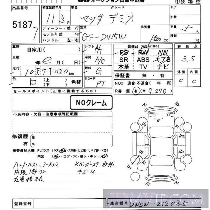 1999 MAZDA DEMIO  DW5W - 5187 - JU Chiba
