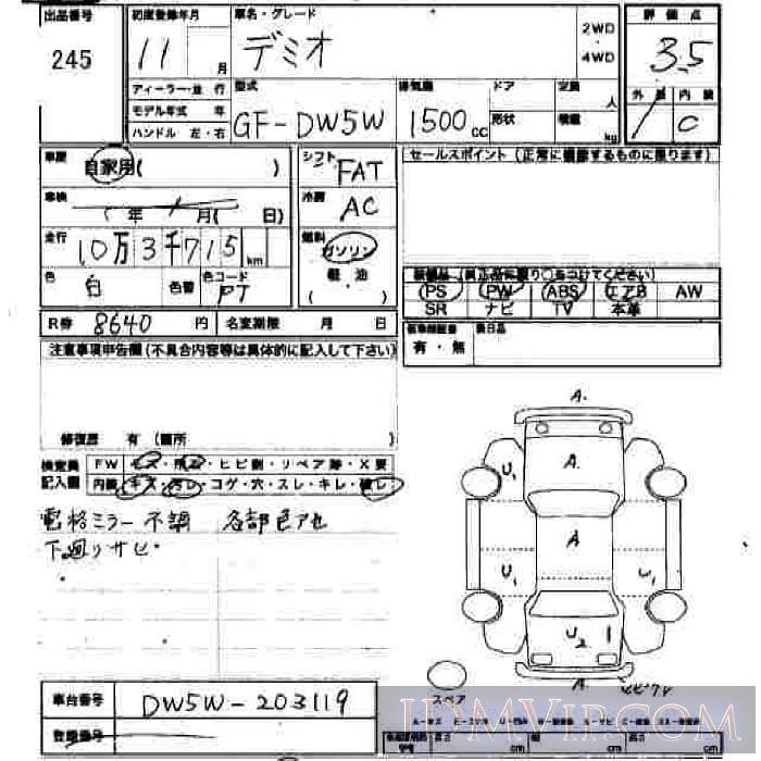 1999 MAZDA DEMIO  DW5W - 245 - JU Hiroshima