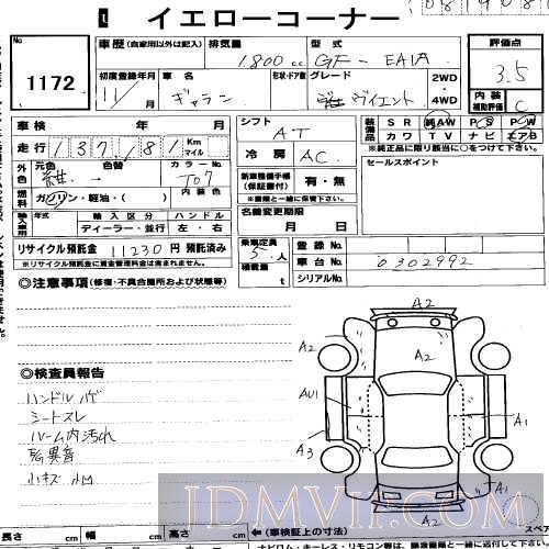 1999 MITSUBISHI GALANT  EA1A - 1172 - USS R-Nagoya