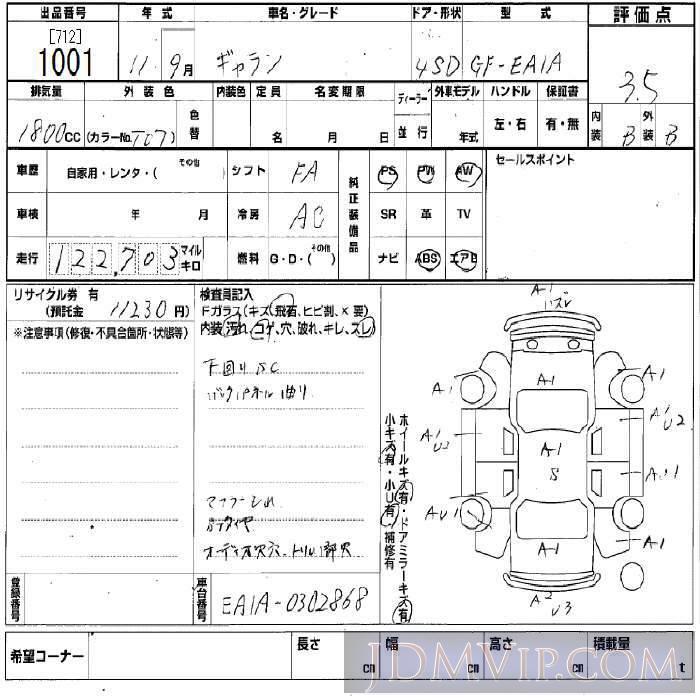 1999 MITSUBISHI GALANT  EA1A - 1001 - BCN