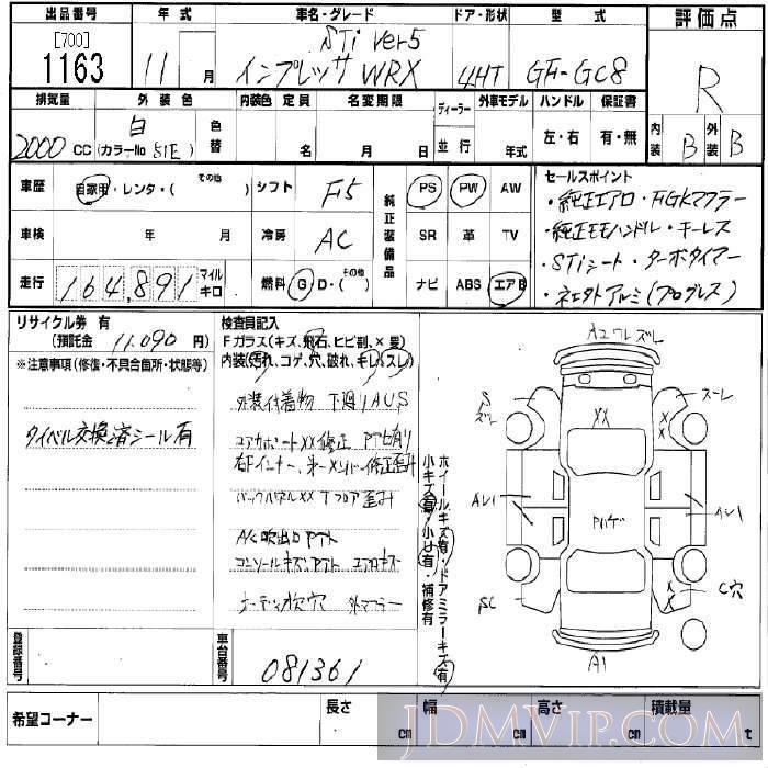 1999 SUBARU IMPREZA WRX_STI_5 GC8 - 1163 - BCN