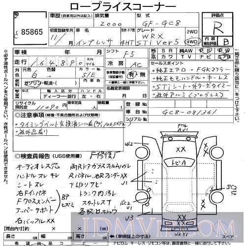 1999 SUBARU IMPREZA WRX_STI_VER5 GC8 - 85865 - USS Tokyo