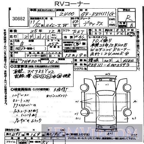1999 TOYOTA HIACE DX_ RZH111G - 30882 - USS Tokyo
