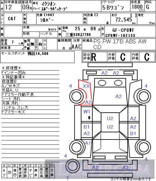 2000 FORD IXION -- CP8WF - 4271 - NAA Nagoya
