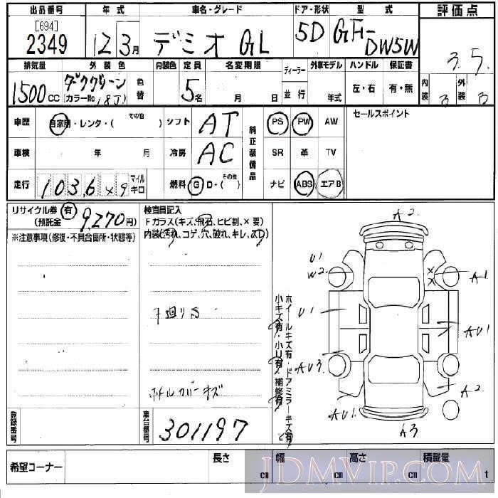 2000 MAZDA DEMIO GL DW5W - 2349 - BCN