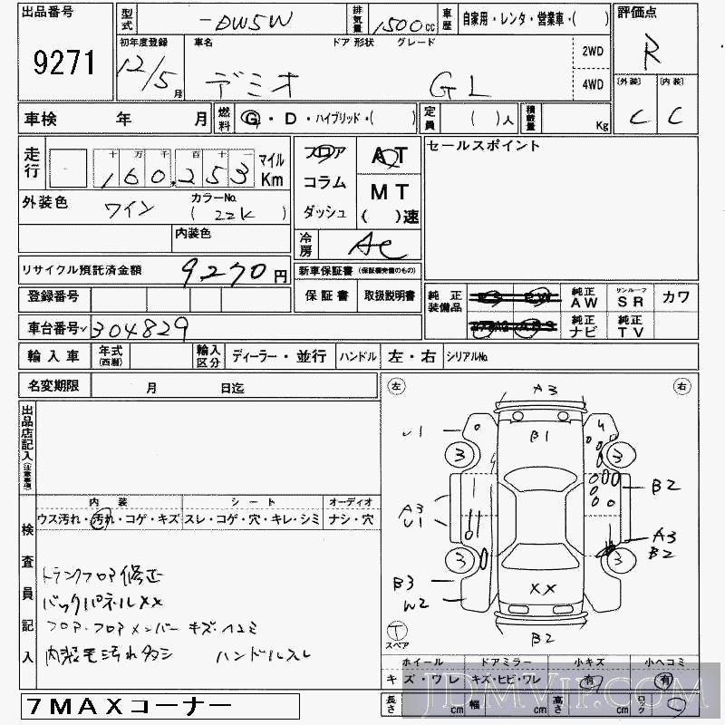 2000 MAZDA DEMIO GL DW5W - 9271 - JAA