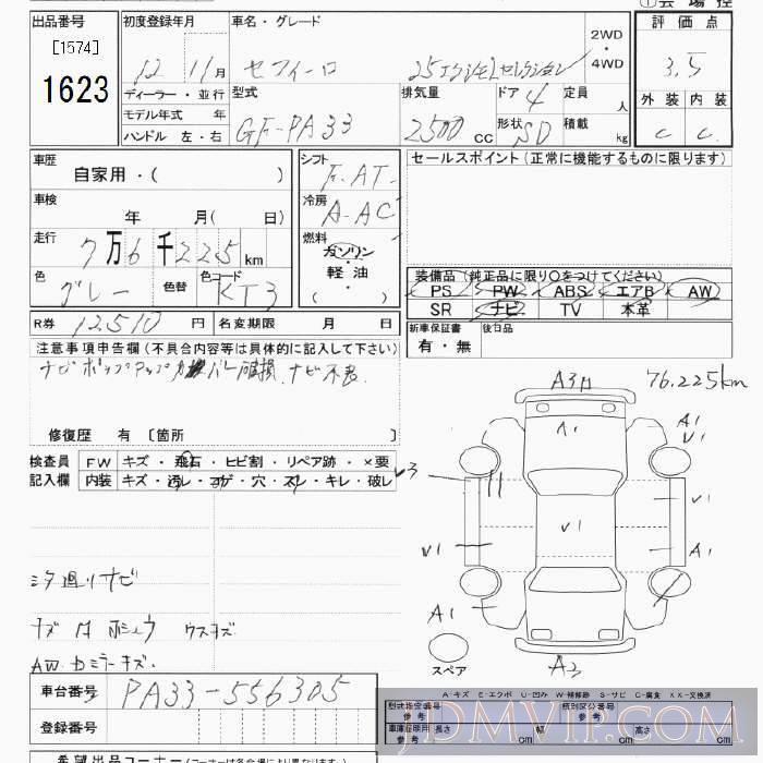 2000 NISSAN CEFIRO 25L PA33 - 1623 - JU Tokyo
