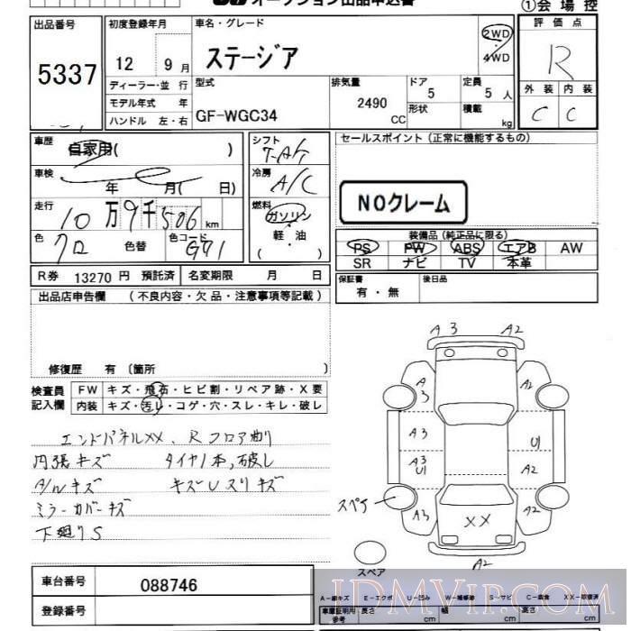 2000 NISSAN STAGEA  WGC34 - 5337 - JU Chiba