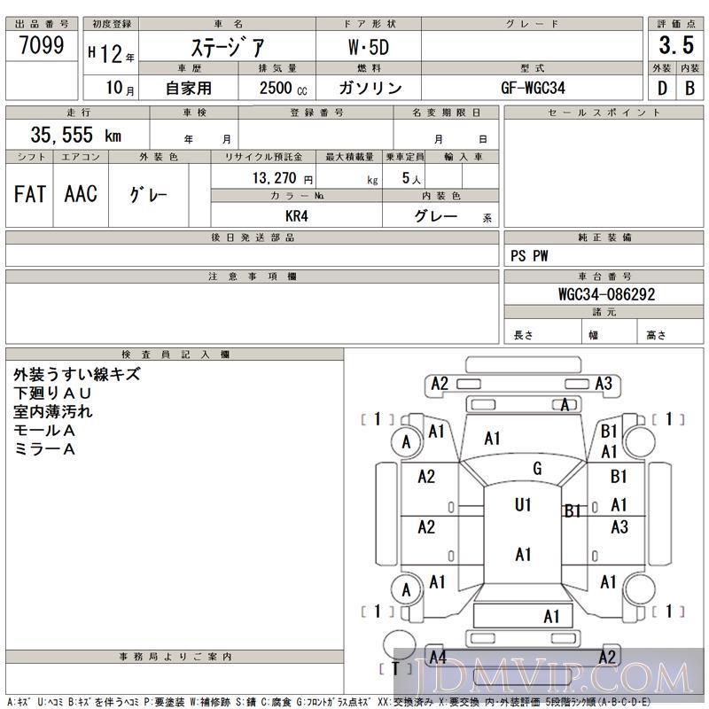 2000 NISSAN STAGEA  WGC34 - 7099 - TAA Hokkaido