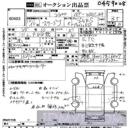 2000 NISSAN STAGIA 25RS_ED WGC34 - 60483 - USS Yokohama
