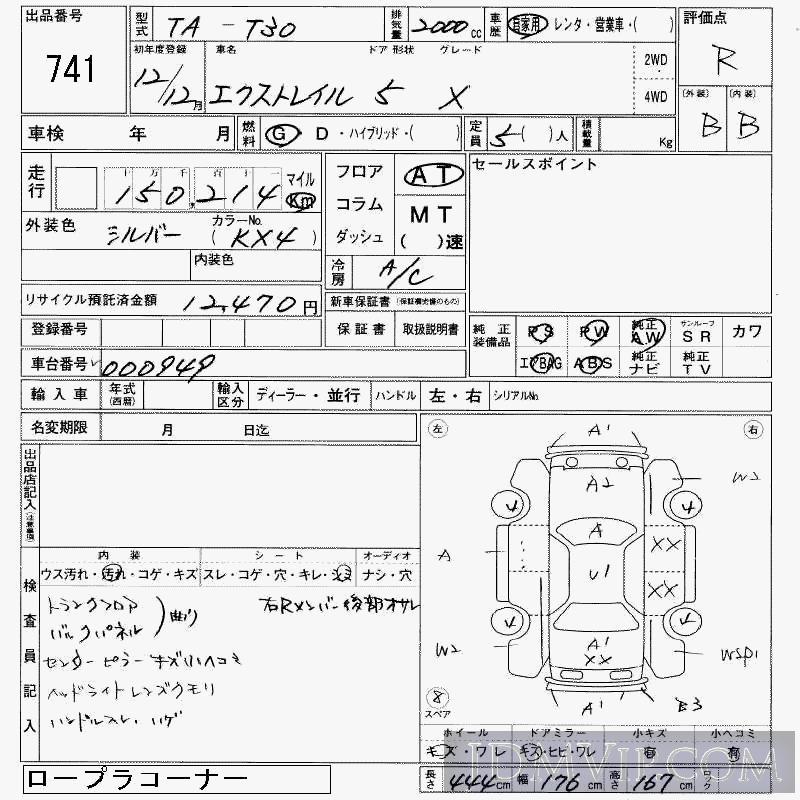 2000 NISSAN X-TRAIL X T30 - 741 - JAA