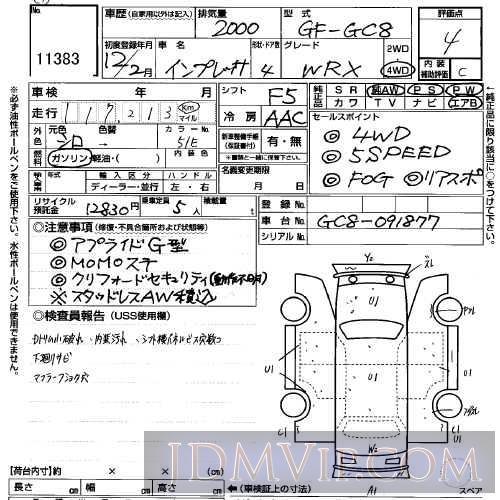 2000 SUBARU IMPREZA WRX GC8 - 11383 - USS Sapporo