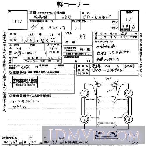 2000 SUZUKI CARRY TRUCK  DA52T - 1117 - USS Shizuoka