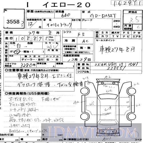 2000 SUZUKI CARRY TRUCK  DA52T - 3558 - USS R-Nagoya