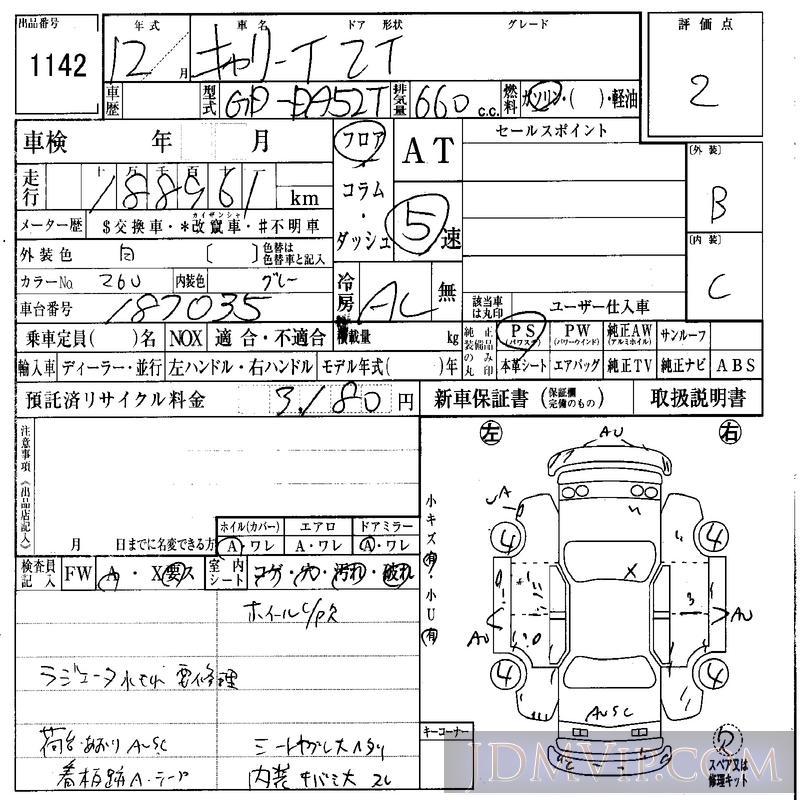 2000 SUZUKI CARRY TRUCK  DA52T - 1142 - IAA Osaka