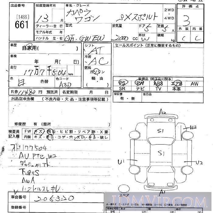 2001 MAZDA CAPELLA WAGON SX GWEW - 661 - JU Niigata