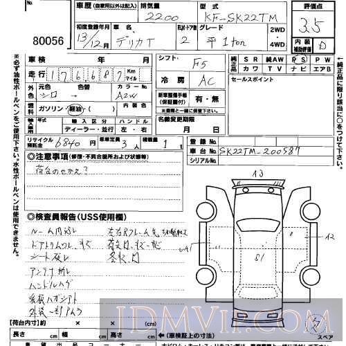 2001 MITSUBISHI DELICA TRUCK  SK22TM - 80056 - USS Kobe