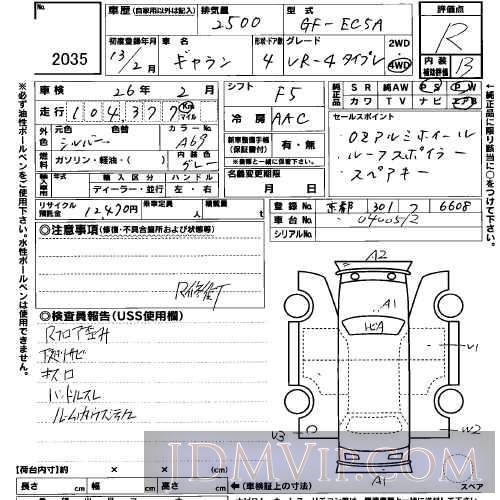 2001 MITSUBISHI GALANT VR_4V EC5A - 2035 - USS Kobe
