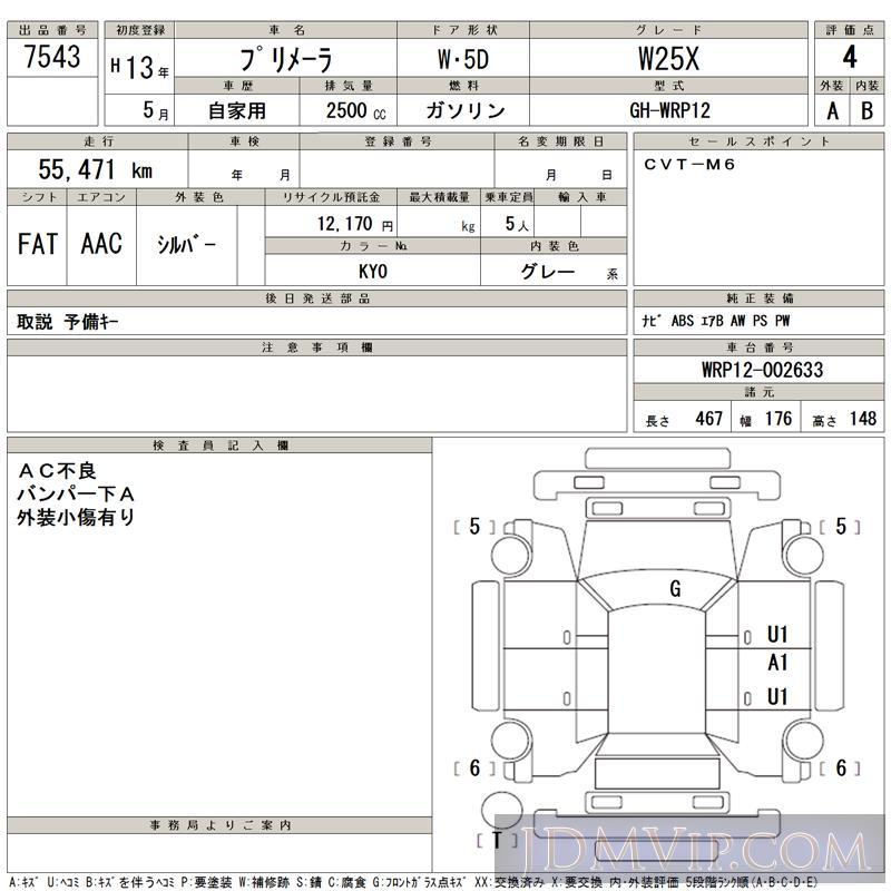 2001 NISSAN PRIMERA WAGON W25X WRP12 - 7543 - TAA Hiroshima