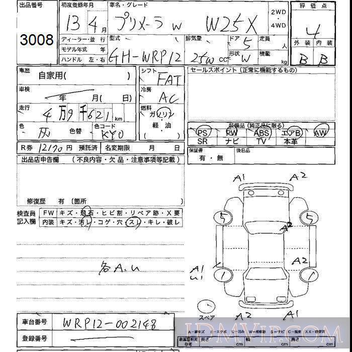 2001 NISSAN PRIMERA WAGON W25X WRP12 - 3008 - JU Shizuoka