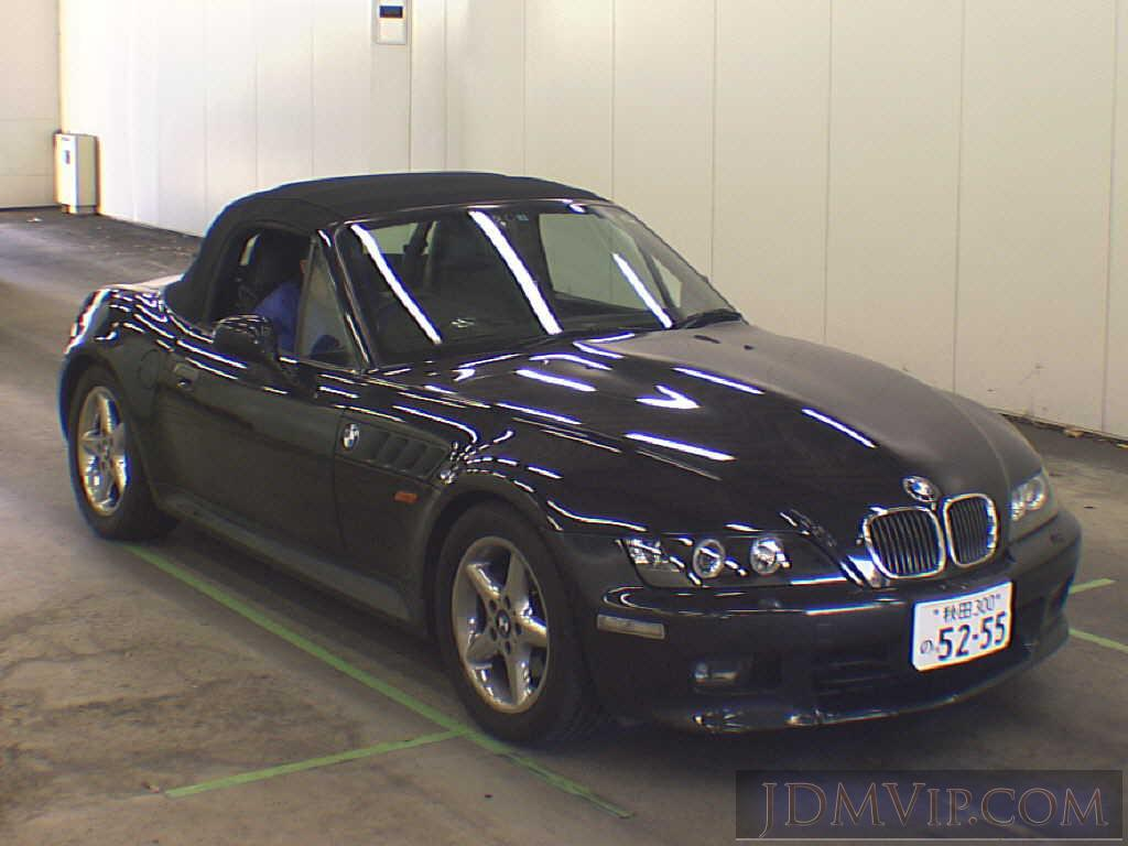 2001 OTHERS BMW  CH28 - 85759 - USS Tokyo