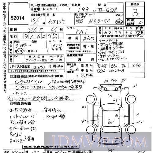 2001 SUBARU IMPREZA WRX_NB GDA - 52014 - USS Kyushu