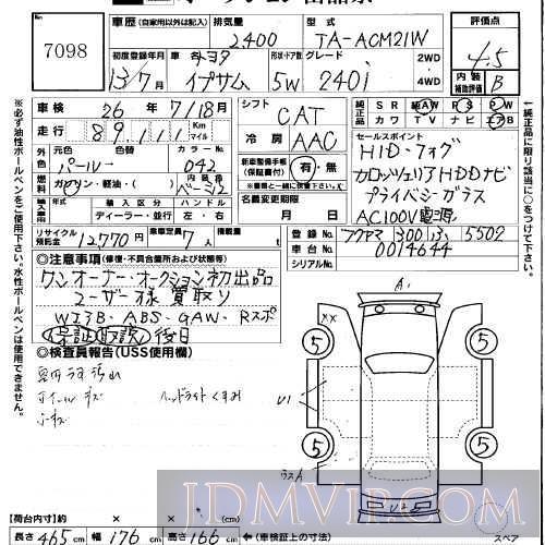 2001 TOYOTA IPSUM 240I ACM21W - 7098 - USS Okayama
