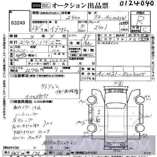 2001 TOYOTA IPSUM 240I ACM21W - 63249 - USS Yokohama