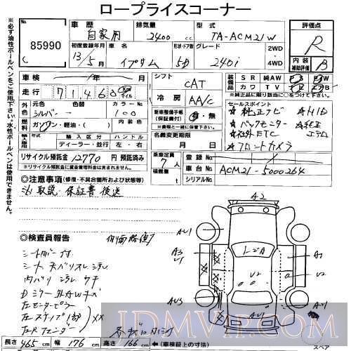 2001 TOYOTA IPSUM 240I ACM21W - 85990 - USS Tokyo