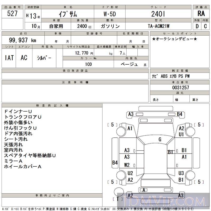 2001 TOYOTA IPSUM 240I ACM21W - 527 - TAA Chubu